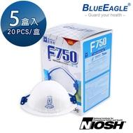 【愛挖寶】藍鷹牌 台灣製 美規N95等級口罩 防護口罩 20片*5盒 F-750*5