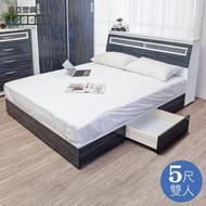 【南亞塑鋼】5尺雙人二抽屜塑鋼床組(床頭箱+抽屜床底-鐵刀木色)