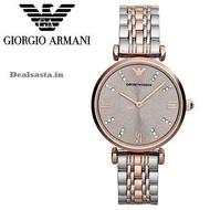 Emporio Armani Women's AR1840 Retro Two Tone Watch