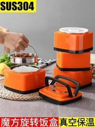 便當盒304不銹鋼真空保溫飯盒超長保溫桶2多層大容量學生女成人便當餐盒