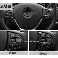 BMW F30 F31 F34 320 330 340 318 碳纖維 卡夢 方向盤裝飾 方向盤按鍵框 按鍵 裝飾框