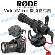 【中壢NOVA-水世界】RODE VideoMicro 迷你微型 單眼相機用 指向性 麥克風 全金屬 附防風罩 公司貨