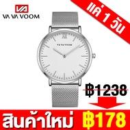 VA VA VOOM นาฬิกาข้อมือ นาฬิกาผู้ชาย นาฬิกาธุรกิจ นาฬิกาควอตซ์ สายสแตนเลส รับประกัน 3 ปี รุ่นใหม่ในปี 2020 (Casio movement ของญี่ปุ่น)