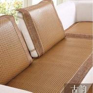 簡戀夏季 禦藤席沙發墊 涼席沙發墊 坐墊涼墊布藝 加厚簡約