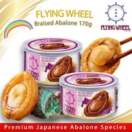 🔥3x170g - Newmoon Flying Wheel Premium Braised Whole Abalone 6pcs 170g