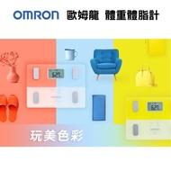 【eYe攝影】OMRON 歐姆龍 體重體脂計 HBF-225 藍色 體重計 體脂計 4秒速測 厚28MM 薄型 BMI