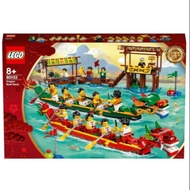 ⭐樂高 LEGO 80103 龍舟