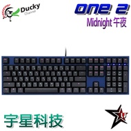 創傑 Ducky ONE2 midnight午夜 銀軸/茶軸/青軸/紅軸/黑軸/銀軸/PBT 機械鍵盤 宇星科技
