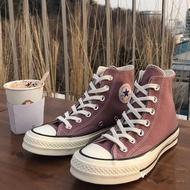 Converse All Star 1970s 匡威豆沙高幫 型號159623C