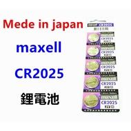 頂好電池-台中 日本製造 MAXELL CR2025 鋰電池 單顆價 適用 耳溫槍 體重計 遙控器 血糖機