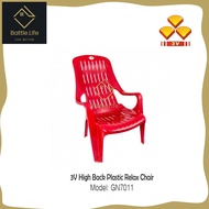 Battle.Life 3V Heavy Duty High Back Plastic Relax Chair/ Lazy Chair / Comfortable Chair with Arm Rest/ Kerusi Malas