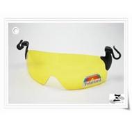 視鼎Z-POLS【獨家美國進口夾帽式可掀蓋黃偏光頂級系列款】夾帽式(各種帽體)專用100%頂級黃偏光抗UV4太陽眼鏡,限定販售!