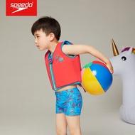 Speedo 新品 1-6歲兒童浮力泳衣 男童女童防護 浮力游泳背心