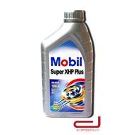 【竣王國際】 美孚 潤滑油 Super 1000 15W40 機油