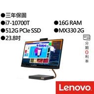 Lenovo聯想 IdeaCentre AIO 5 i7/MX330 獨顯 23.8吋 觸控 液晶電腦