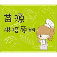(低溫宅配冷凍)南僑起酥片   酥皮濃湯