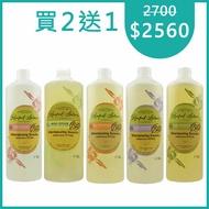 【買2送1】南法香頌 歐巴拉朵 2in1 洗髮沐浴精 1L (香味任選) ★送黑肥皂