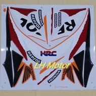 REPSOL Honda Dash 110 ( V1 ) Body Sticker