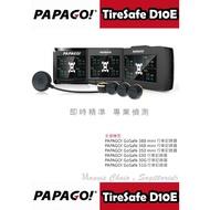 (公司貨免運附發票)(二年保固 ) PAPAGO! TireSafe D10E 胎壓偵測支援套件 胎外式