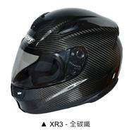 M2R 安全帽 XR3 全罩 彩繪款 碳纖彩繪 全碳纖 m2r xr3 羽量級 雙D扣 可加購a1 M2R碳纖代表作