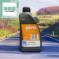 油樂園 德國 VOLTRONIC 摩德 10W-40 HCO 合成 通用型 機油 10W40 1L