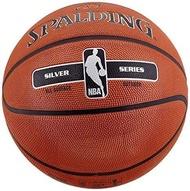 BOLA BASKET SPALDING NBA SILVER INDOOR/OUTDOOR