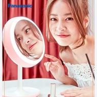 樂聲牌 - LED 化妝鏡燈 HH-LT0625PL (粉紅色)