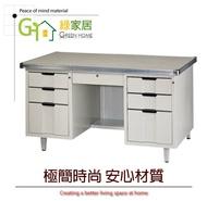 【綠家居】菲利5尺辦公桌(七抽+桌面玻璃)