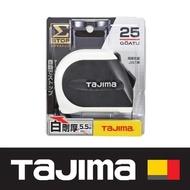 【TAJIMA 田島】自動固定捲尺 5.5米x25mm/公分(SS2555)