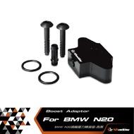 Shadow BMW 320 328 520 N20 N54 N55 引擎適用 真空壓力 轉接座 渦輪表 渦輪錶 渦輪