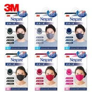 【3M】 Nexcare 舒適口罩 升級款 8550+ 保暖口罩 防風口罩 (1入) 2020製造