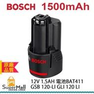 電池 BOSCH 12V 1.5AH BAT411 GSB 120-Li GLI 120 LI