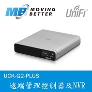 UBNT UI UniFi Cloud Key Gen2 Plus 二代