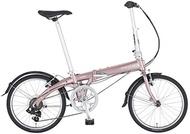 DAHON Internationa (Dahon International Vybe D7 folding bike 20 inches 2020 model year [exterior 7-speed aluminum frame] Silva Lee pink