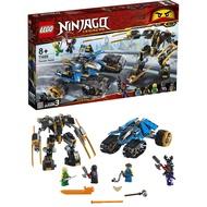 現貨  樂高  LEGO  71699 Ninjago 忍者系列  雷霆突擊隊 全新未拆  原廠正版貨