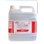 日制酒精除菌劑4⃣️公升(含乳酸菌可長效)