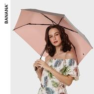 Banana 小黑傘   三折AIR 晴雨傘 男女防曬防紫外線 遮陽傘 香蕉傘下 雨傘 -櫻花粉