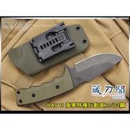 《藏刀閣》MEDFORD-(NAV-H)海軍特種行動直刀