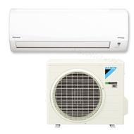 大金4坪變頻1對1經典系列冷暖分離式RHF25RVLT/FTHF25RVLT