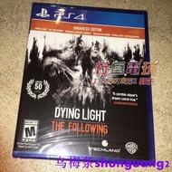 全新PS4游戲 消逝的光芒 垂死之光 中文英文 加強版年度版