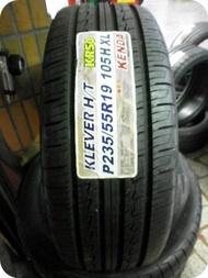 ***天下第一輪*** KENDA 建大輪胎 KR50 235/55/19 完工價4700