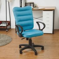 辦公椅/書桌椅/電腦椅 Rhianne透氣網布辦公椅 MIT台灣製 完美主義【I0291】