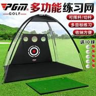 高爾夫用品 golf裝備 球桿包 練習器 PGM 室內高爾夫球練習網 家庭練習器材 切桿 揮桿網 配打擊墊套裝