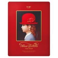 【二手】日本 Tivolina 高帽子 紅帽子 喜餅 空鐵盒 收納盒