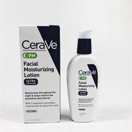 美國CeraVe PM乳 夜間亮白保濕修護乳液  89ml