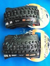 Maxxis maxxis minion dhf dhr 26 27.5 2.5 2.4 2.8 Vacuum folding tire