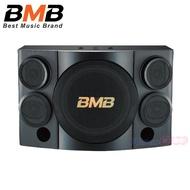 BMB CSE-310II 10吋 卡拉OK專用喇叭 (一對)