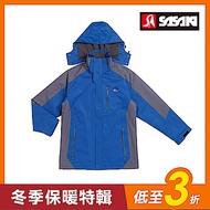 SASAKI 全天候防水透濕功能保暖夾克 (帽子可拆式)-男-義大利藍/深灰-防疫居家運動首選