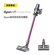 【享領券現折】Dyson V11 Torque手持無線吸塵器(新款高扭矩吸頭)(送收納架)