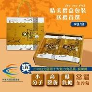 【全漁淬】滴魚精虱目魚精禮盒-6包/盒(60ML/包)